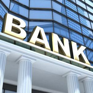 Банки Ишимбая