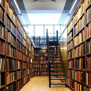 Библиотеки Ишимбая