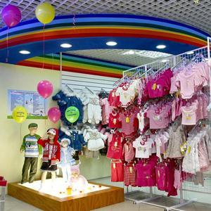 Детские магазины Ишимбая