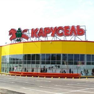 Гипермаркеты Ишимбая