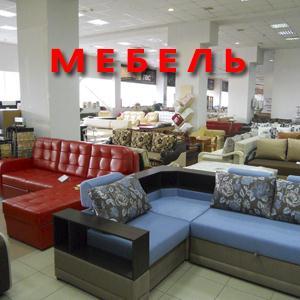 Магазины мебели Ишимбая