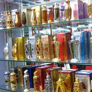 Парфюмерные магазины Ишимбая