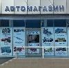 Автомагазины в Ишимбае