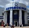 Автовокзалы в Ишимбае