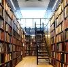 Библиотеки в Ишимбае