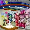 Детские магазины в Ишимбае