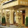Гостиницы в Ишимбае