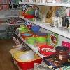 Магазины хозтоваров в Ишимбае