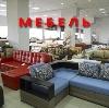 Магазины мебели в Ишимбае