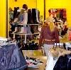 Магазины одежды и обуви в Ишимбае