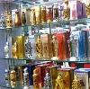 Парфюмерные магазины в Ишимбае