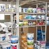 Строительные магазины в Ишимбае