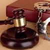 Суды в Ишимбае
