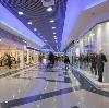 Торговые центры в Ишимбае