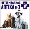 Ветеринарные аптеки в Ишимбае
