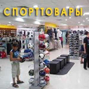 Спортивные магазины Ишимбая