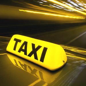 Такси Ишимбая